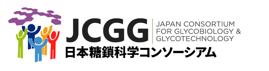-��{�����Ȋw�R���\�[�V�A�� (JCGG) Japan Consortium for Glycobiology and Glycotechnology-